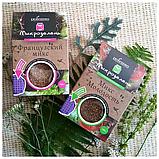 Семена для проращивания «Французский микс» микрозелень, фото 7