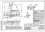 Траверса ТМ 3, фото 2