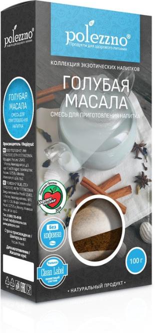 Смесь для приготовления напитка «Голубая масала»