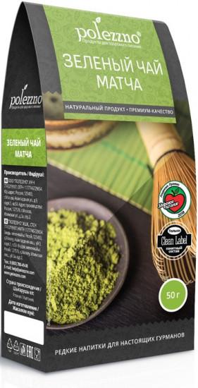Чай зелёный «Матча»