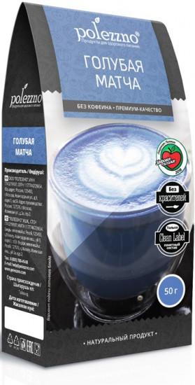 Чай «Голубая матча»