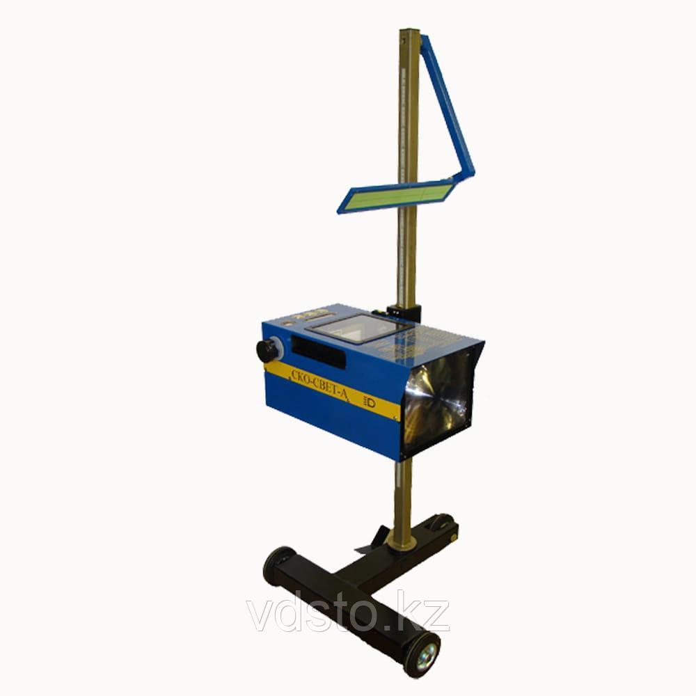 Прибор для измерения и регулирования параметров света фар СКО-СВЕТ-А