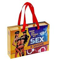 """Секс набор для ролевой игры """"Секс в законе"""", маска, чулки, наручники, лента, ролевые игры"""