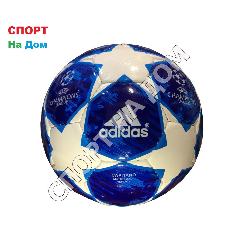 Футбольный мяч Лига Чемпионов ЛЧ-2018 (кожа)