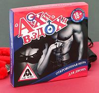 "Игра секс ""Ахи вздохи"", плетка, наручники, фото 1"