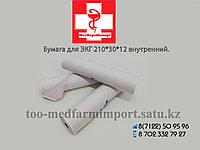 Бумага ЭКГ 200*30*12 внутренний