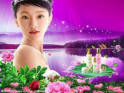 Китайская лечебная продукция