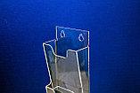 Буклетница для буклетов 100х210 3-х ярусная, фото 3