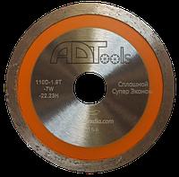 Сплошной диск серии ADT Econom 125 мм.