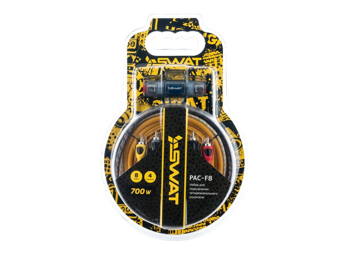Набор установочных проводов Swat PAC-F8 для подключения 4-х канального усилителя 8Ga