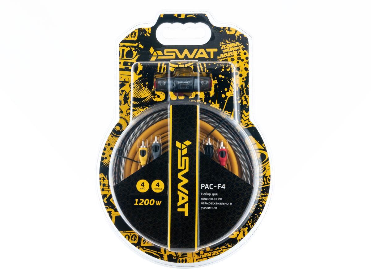 Набор установочных проводов Swat PAC-F4 для подключения 4-х канального усилителя 4Ga