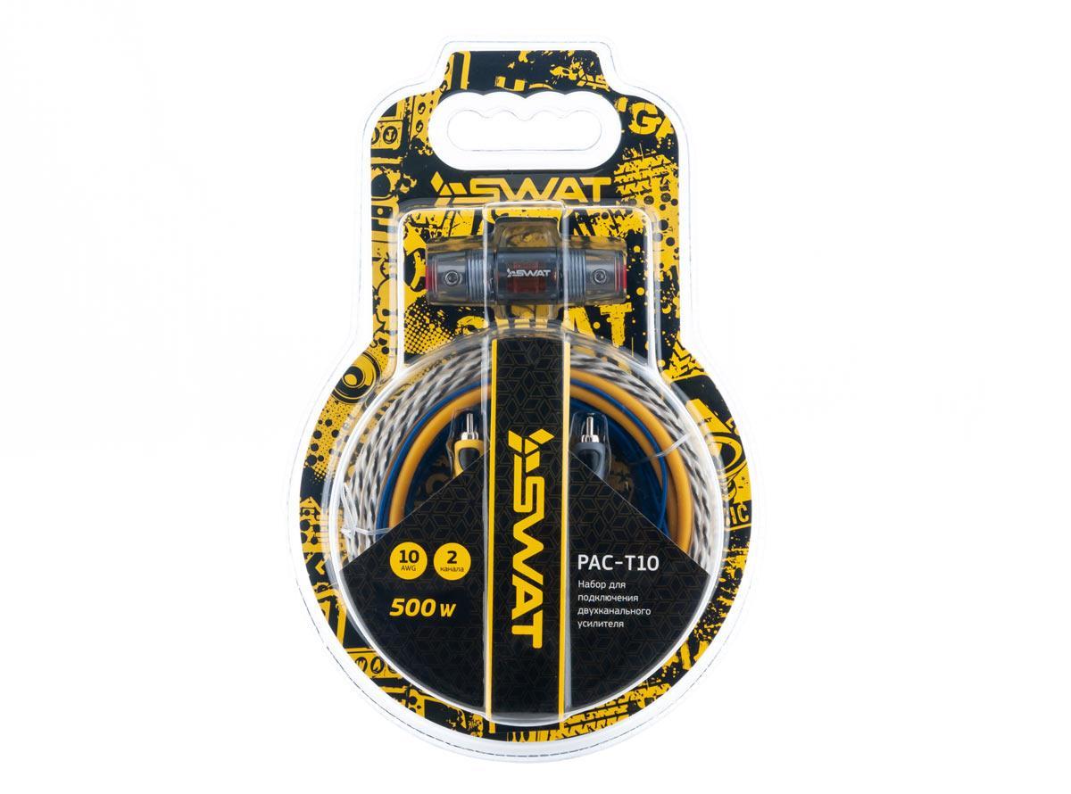 Набор установочных проводов Swat PAC-T10 для подключения 2-х канального усилителя 10Ga