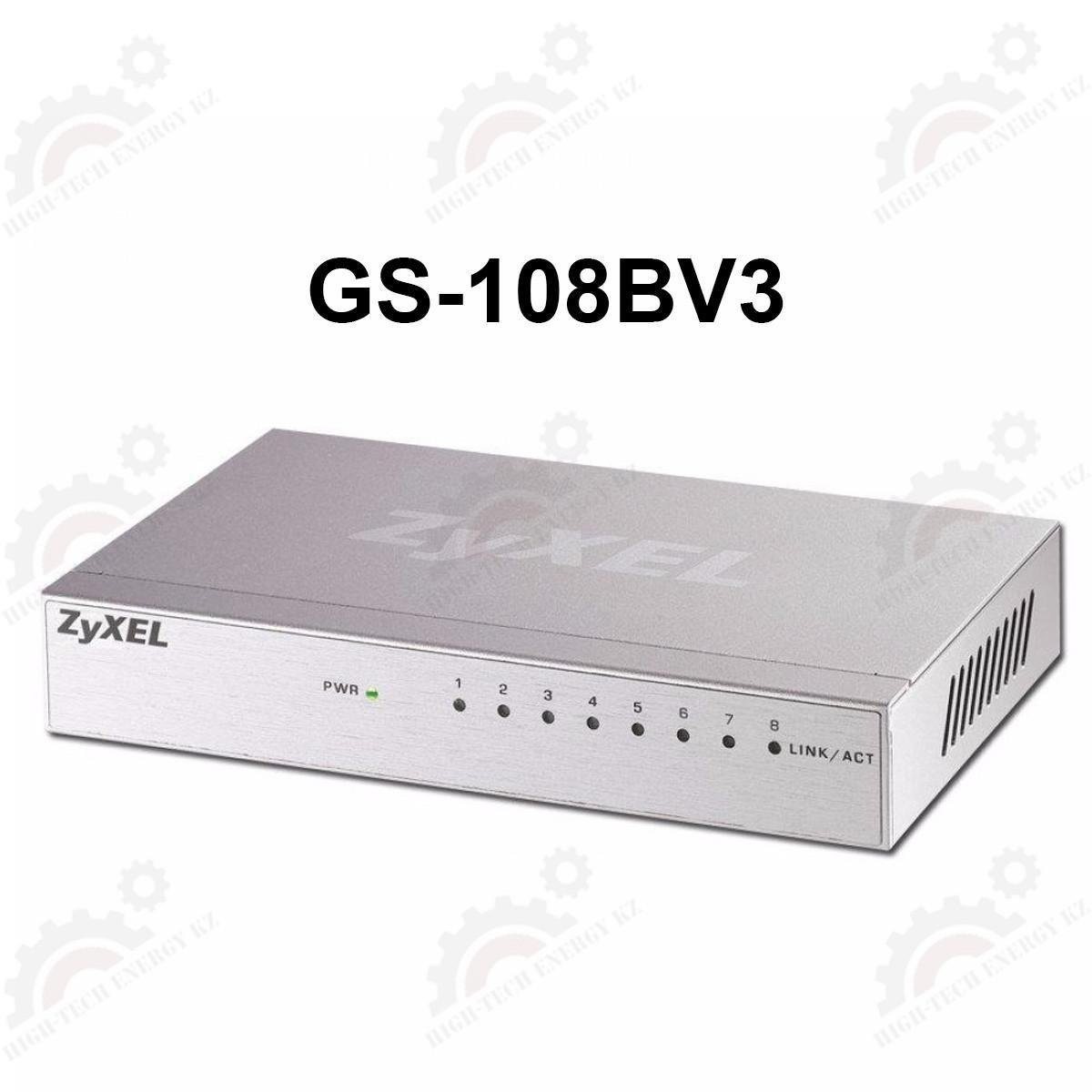 Коммутатор ZYXEL GS-108B v3