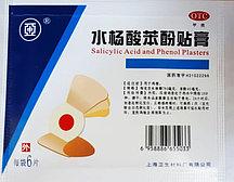 Пластырь от натоптышей и сухих мозолей (6шт/уп.) Мозольный пластырь Shuiyangsuan Benfen Tiegao