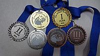 Изготовление памятных медалей по индивидуальному заказу, фото 1