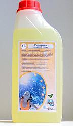 Гипохлор (30 литров)