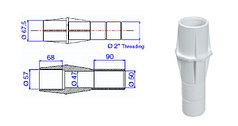 Закладная труба под форсунку ТР 250
