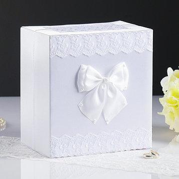 Коробка для денег «Семейный банк» с кружевом