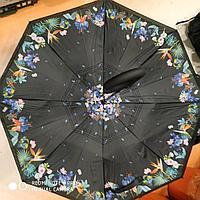 Зонт-наоборот, цветочное небо