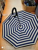 Зонт-наоборот, полоска