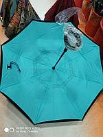 Зонт-наоборот, голубой