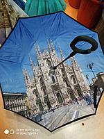 Зонт-наоборот, собор
