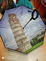 Зонт-наоборот, Пизанская башня