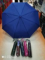 Полуавтоматический складной женский зонт, синий