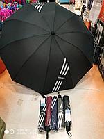 Полуавтоматический складной зонт, sport