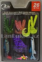 Набор виброхвостов 16 штук + 4 крючка (рыболовные приманки)