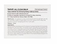 Heimish, All Clean Balm, 120 мл, фото 2