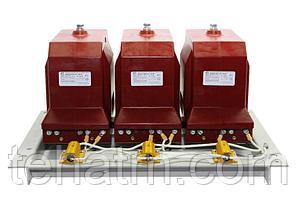 3-ЗНОЛ-НТЗ-10 трансформатор напряжения