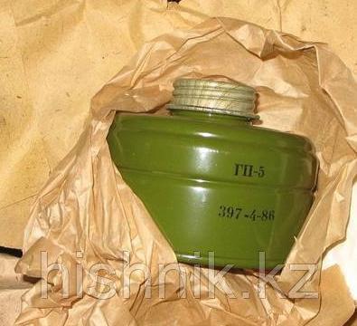 Фильтрующая коробка к противогазу ГП-5
