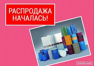Рапродажа склада химии и лабораторной посуды