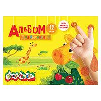 Альбом для рисования 12 листов Каляка-Маляка А4 с раскраской, обложка целлюлозный картон, на скрепке
