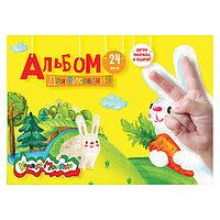 Альбом для рисования 24 листа Каляка-Маляка А4 с раскраской, обложка целлюлозный картон, на скрепке