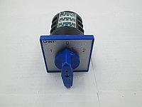 Переключатель к станку GW42D-4.GW55D-4