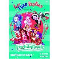 Бумага цветная Enchantimals, 16 листов, 8 цветов