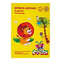 Бумага цветная газетная Каляка-Маляка А4, 8 цветов 16 листов, 50 г/м2 на скрепке