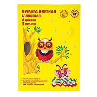 Бумага цветная мелованная Каляка-Маляка А4, 8 цветов 8 листов, 60 г/м2 в папке
