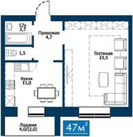 1 комнатная квартира в ЖК Семь палат 46 м², фото 1