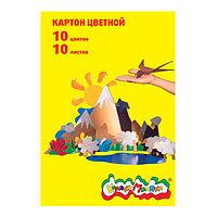 Картон цветной немелованный Каляка-Маляка А4, 10 цветной,10 листов