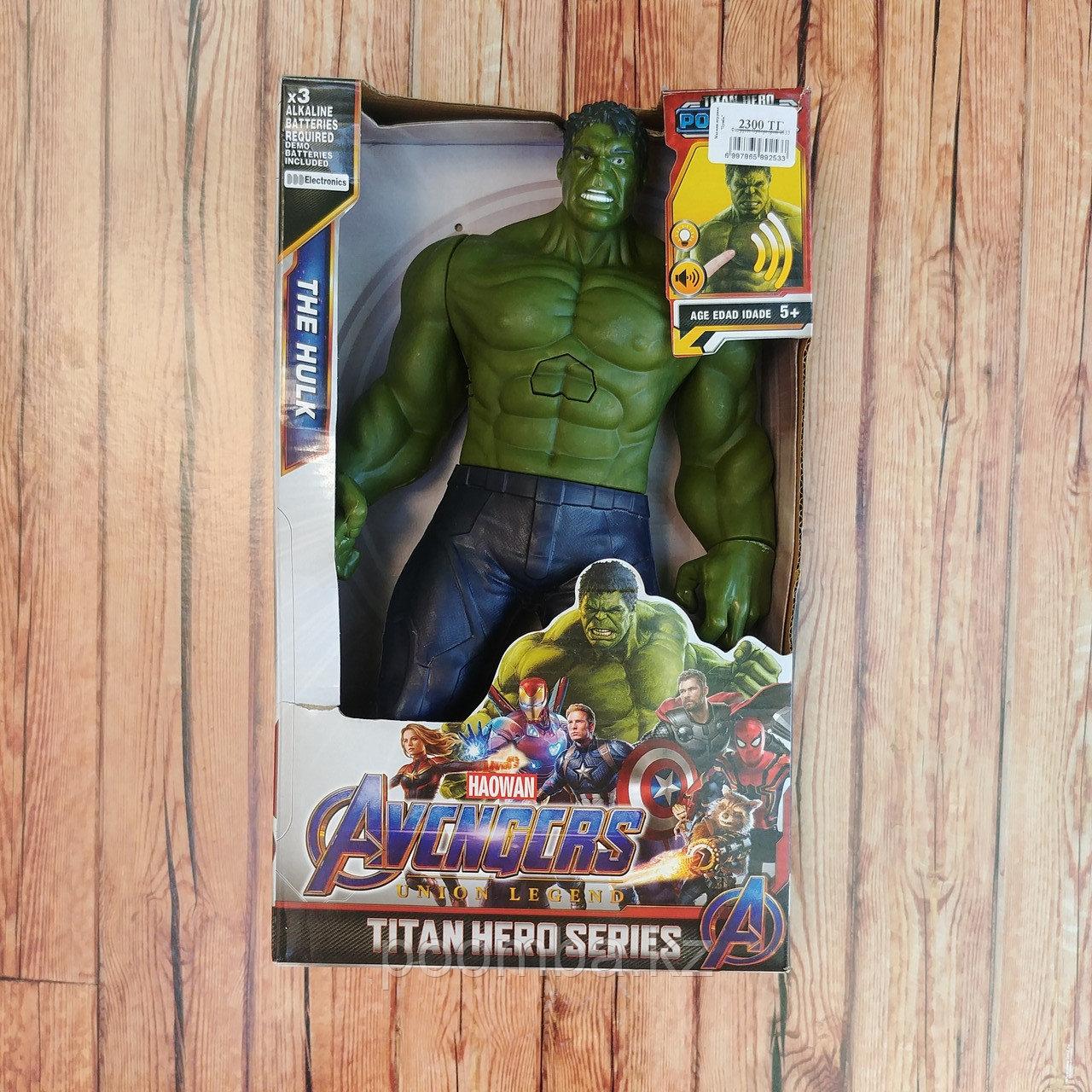 Игрушка Супер Герой Халк