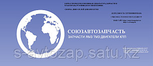 Гильза, поршень, уплотнительные и поршневые кольца (ПАО Автодизель)для двигателя ЯМЗ 7511-1004005-40