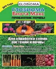 Удобрение для обработки семян, растений и почвы