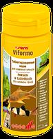 SERA viformo (130 таблеток)