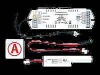 CONVERSION KIT LED Блок аварийного питания встраиваемый