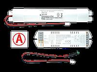 CONVERSION KIT TM Блок аварийного питания для ламповых светильников