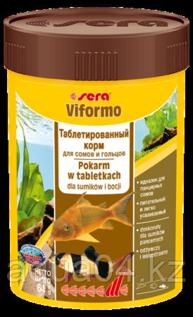 SERA viformo (275 таблеток)