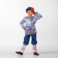 Карнавальный костюм 'Вася-Василёк', размер 32